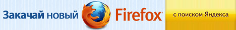    Firefox 4.0!